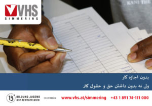 Farsi-Workshops